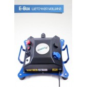 Щеточная машина E-Box Unit